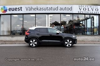 Volvo XC40 AWD H&K 360 INTELLI SAFE INTRO EDITION WINTER 2.0 D4 MY2019 140kW