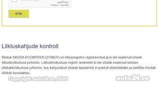 Skoda Roomster N1 Kategooria 1.6 77kW